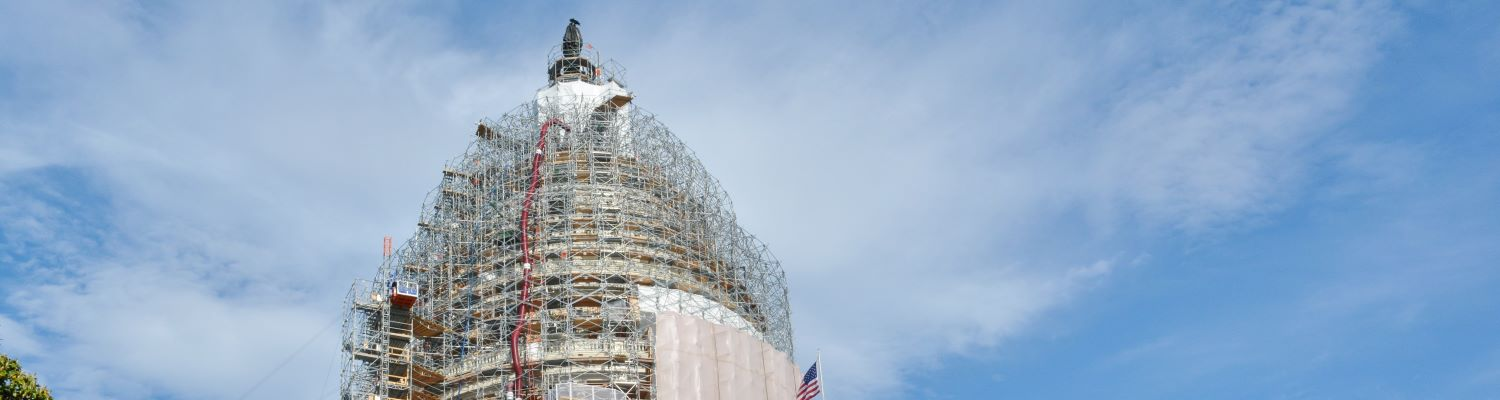 Making Government Work Must Be A Priority for New Congress